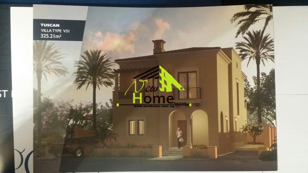 Villa for sale Compound City Gate 5th Settlement New Cairo