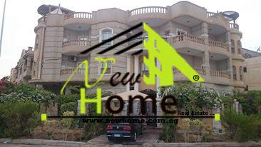Apartment for sale villas Second Quarter Fifth District ninety Street