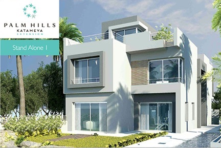 Villa stand alone for sale Compound Palm Hills Katameya 2Fifth District