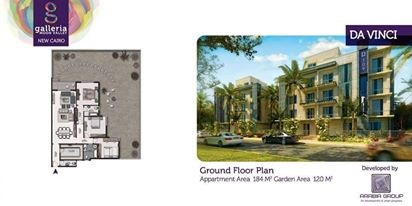 For sale apartment with garden Compound Gallery Moon Valley