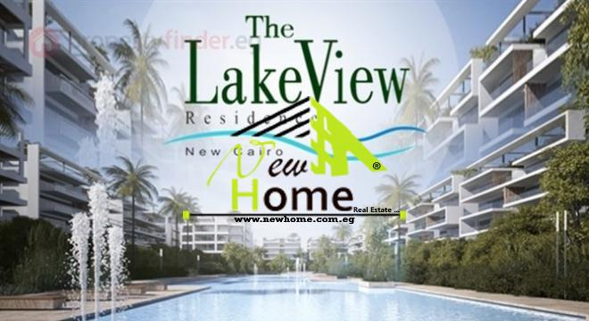Apartment For Sale In Compound Lake View Residence New Cairo