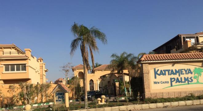 Villa For Sale Compound Katameya Palms New Cairo 5th Settlement